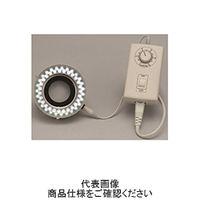 カートン光学 白色LED照明ユニット(アダプターなし)  XR9459 1個  (直送品)