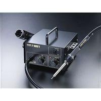 白光(HAKKO) SMDリワークステーション 851-1 1個(直送品)