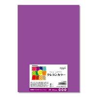 いろいろがようしA4 紫 20枚1セット(20枚入X10)(直送品)