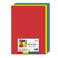 いろいろがようしA4 4色 20枚1セット(20枚入X10)(直送品)