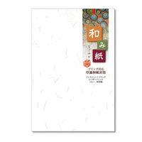 和み紙はがき白50枚1セット(50枚入X10)ナー791(直送品)