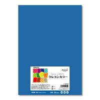 いろいろがようしA4青 20枚1セット(20枚入X10)(直送品)