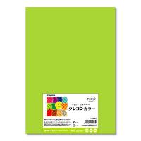 いろいろがようしA4 黄緑 20枚1セット(20枚入X10)(直送品)