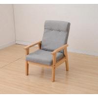 YAMAZEN リクライニング高座椅子 幅515×奥行570×高さ800mm グレー 1脚 (直送品)