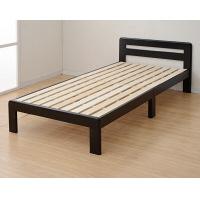 YAMAZEN 木製すのこベッド シングル 幅1005×奥行2005×高さ640mm ダークブラウン 1台 (直送品)