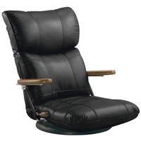 宮武製作所 木肘スーパーソフトレザー座椅子 -蓮- ブラック (直送品)