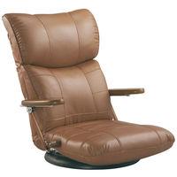 宮武製作所 木肘スーパーソフトレザー座椅子 -蓮- ブラウン (直送品)