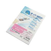 桜井 パウチレスPOP用紙 オーパー MDP120 12MDP04 1冊(50枚入) (直送品)