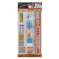 粉末銀ロウ 8g カドミウム・鉛0% RZ-150 新富士バーナー (直送品)