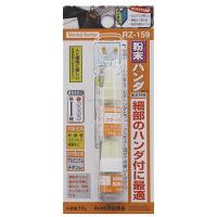粉末ハンダ 10g カドミウム・鉛0% RZ-159 新富士バーナー (直送品)