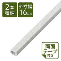 エレコム フラットモール/壁紙石目/幅17.2mm/1.0m LD-GAFW1/ST 1セット(5個)