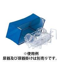 三和化研工業 尿器掛カバー(横型用) 本体 1枚 11190000 (直送品)