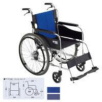 ミキ 車いす (400MM)メッシュ ブルー(W4) BAL-1 自走用 背折れ式 アルミ製 介助ブレーキ付き (直送品)