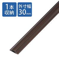 エレコム 床用モール(木目) ×5個セット LD-GA1207/WD 1セット(5個入) (直送品)
