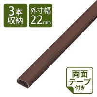 フラットモール(木目調)2 ×5個セット LD-GAF2/WD 1セット(5個)