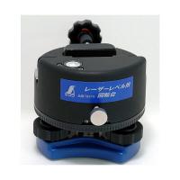 シンワ測定 回転台 レーザーレベル用 76478 (直送品)