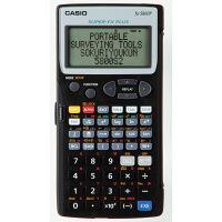 携帯測量ツール 即利用くん S5800S2 (直送品)