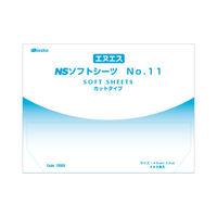 ソフトシーツ(カットタイプ) 200マイ 本体 No.11 日昭産業 (直送品)