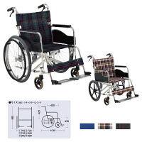 松永製作所 車いす AR-280-440 S-1 自走用 背折れ式 アルミ製 介助ブレーキ付き ワイドサイズ (直送品)