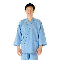 KAZEN 患者衣(甚平型) 検査着 検診衣 男女兼用 ブルー LL 285-71 (直送品)