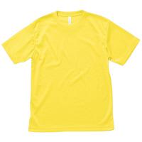 【メーカーカタログ】ボンマックス ライトドライTシャツ イエロー 4L MS1146 1枚 (直送品)