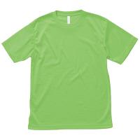 【メーカーカタログ】ボンマックス ライトドライTシャツ ライトグリーン 5L MS1146 1枚 (直送品)