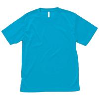 【メーカーカタログ】ボンマックス ライトドライTシャツ ターコイズ 140 MS1146 1枚 (直送品)
