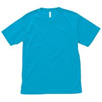 【メーカーカタログ】ボンマックス ライトドライTシャツ ターコイズ SS MS1146 1枚 (直送品)