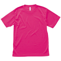 【メーカーカタログ】ボンマックス ライトドライTシャツ ショッキングピンク 140 MS1146 1枚 (直送品)