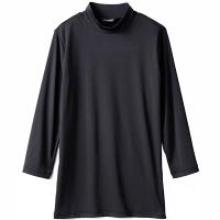 住商モンブラン モックネックシャツ(男女兼用) 8分袖 黒 S EPU421-1 (直送品)
