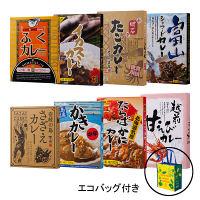 北野エース ご当地シーフードカレー食べ比べセット 1セット(シーフードカレー8種入) (直送品)