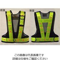 エスコ(esco) 安全ベスト・LED(紺/黄) 1枚 EA983R-73(直送品)