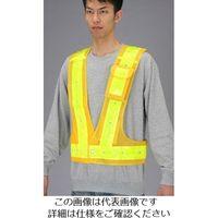 エスコ(esco) 安全ベスト・LED(黄/黄) 1枚 EA983R-71(直送品)