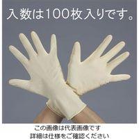 エスコ(esco) [M/285mm]手袋(クリーンルーム用・ラテックスゴム/100枚) 1セット(200枚:100枚×2袋) EA354BS-2(直送品)