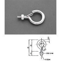 エスコ(esco) M6x45mm ねじ付フック(ステンレス製) 1セット(8個) EA951DN-1(直送品)