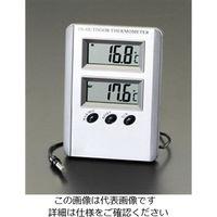 エスコ(esco) [室内・室外]最高・最低温度計(デジタル) 1セット(3個) EA728AC-13A (直送品)