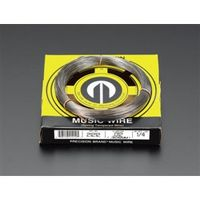 エスコ(esco) 0.991mmx74mミュージックワイヤー 1セット(222m:74m×3巻) EA951-0.9B(直送品)