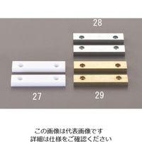 エスコ(esco) バイス口金(真鍮製) 1セット(3組) EA525ML-29(直送品)