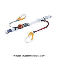 1本吊り(巻取式) 軽量 高所作業用 ツヨロン なでしこツインランヤード安全帯 2ウェイ・ノビロン S型 白 795-9940 藤井電工 (直送品)