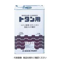 ロックペイント ロック トタンペイント そらいろ 14L 069-1053 01 1缶(14000mL) 361-0373(直送品)