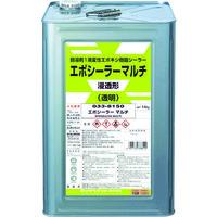 ロックペイント ロック エポシーラーマルチ 14KG 033-8150 01 1缶(14000g) 361-0390(直送品)