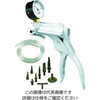 ユーコー・コーポレーション YUKO ハンディ・バキューム・プレッシャー・ポンプ MV8050J 1個 755-0332 (直送品)