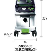 ハーフェレ(HAFELE) FESTOOL 集塵機 CTL 26 E 標準セット 583840E 1台 760-2901 (直送品)