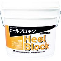 ユシロ化学工業 ユシロ ヒールブロック 3110010321 1缶(14000mL) 768-4568(直送品)