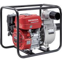 ホンダパワープロダクツジャパン(HONDA) HONDA 汎用エンジンポンプ 3インチ WB30XT3JR 1台 495-4921(直送品)