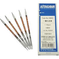 光明理化学工業 検知管一酸化炭素(10本/箱) 106SC 1箱(10本) 401-3026 (直送品)