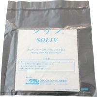 クラレ ソリブ 190mm×190mm 10枚×10袋/1Cs(袋)=100枚入 SOLIV-1919 518-6871 (直送品)