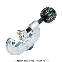 日本エマソン RIDGID 薄肉管カッタ 鋼管・薄肉ステンレス管用 15 32925 1個 495-0721(直送品)