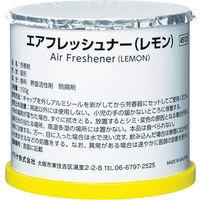 サラヤ(SARAYA) サラヤ エアフレッシュナーレモン 150G 12個入 45121 1セット(12個) 773-4735(直送品)