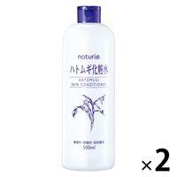ナチュリエ 化粧水 2本